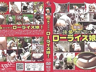 Jade Phi Drop Panties japanese sharking amateur video